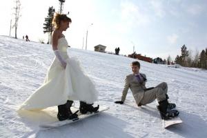 Когда в первый раз я надумал жениться