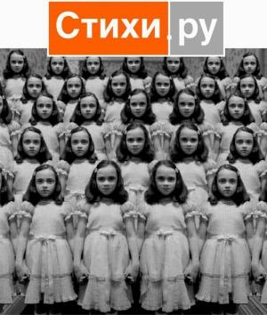 Жы-Зо-Па. Выпуск шестнадцатый. Людмила Фомичева
