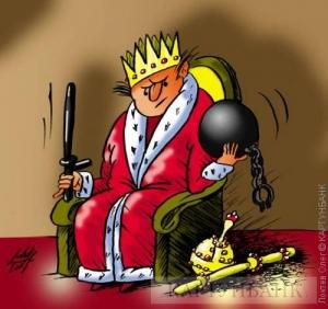 Новый подарочек россиянам от старого царя.