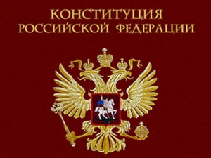 Нарушение прав российских граждан из-за судимости родственников