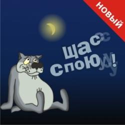 """""""Каникулы в Переделкино"""""""