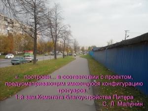 """Хохмы """"Весёлого посёлка"""". (Новогодняя юмореска)"""