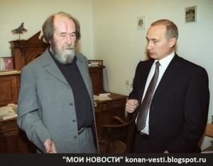 Спор о русской интеллигенции.