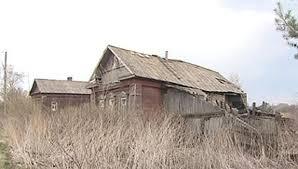 Уничтожили глупо деревню