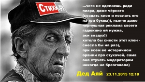 """верноподданный... (из серии """"кравчуково войско"""")"""