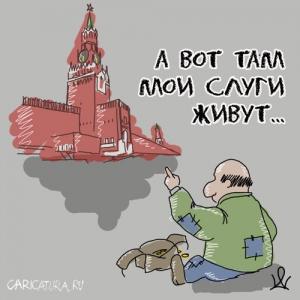 Что празднуем, Владимир Владимирович?!
