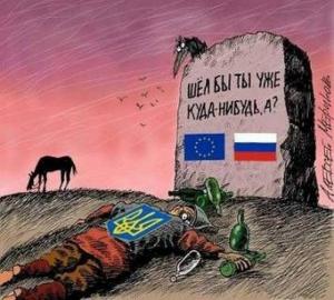 К украинскому вопросу...
