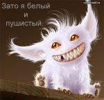 Игорь Смеховской